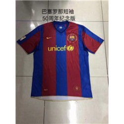 Where To Buy FC Barcelona Jerseys,Cheap Bills Jerseys China,S-XL ...