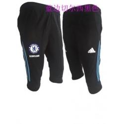 16 s-XL Pants Chelsea 16 Chelsea Cropped Pant