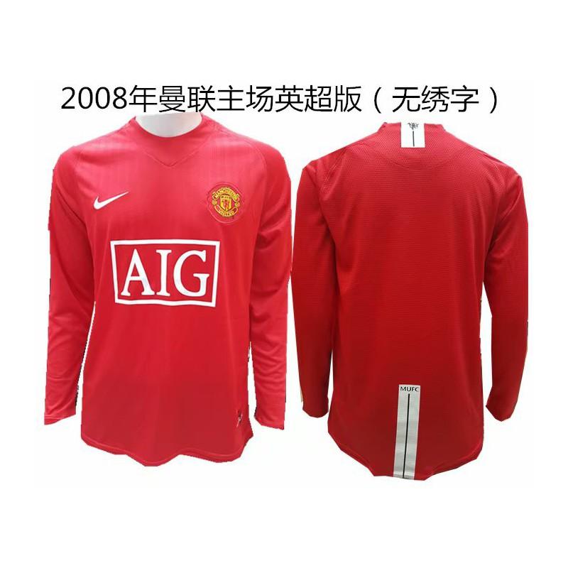 manchester united 2008 kit manchester united uniform 2008 s xl 2008 manchester united retro jerseys 2008 manchester united vint jerseyalphago