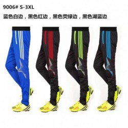 Pants without logo light board training pants 900